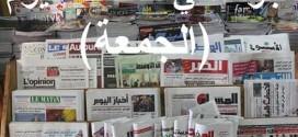 جهاديون عادوا من سوريا مختبئون في سبتة ومليلية ومواطن يجر معهدا خاصا لتكوين الممرضين بطنجة إلى القضاء وإعفاء رئيس المنطقة الأمنية الأولى بطنجة من مهامه