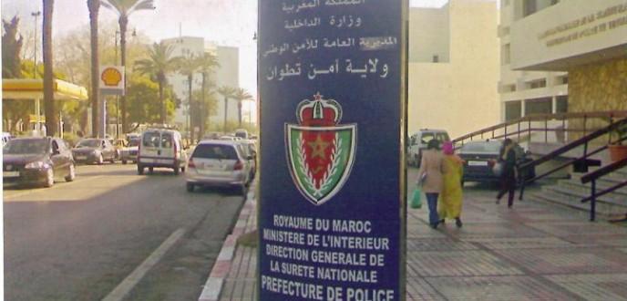 مصالح الشرطة القضائية بتطوان توقف 995 شخصا خلال شهر أكتوبر الماضي