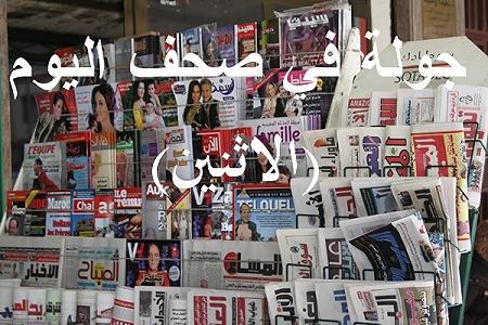 مراهقون يرعبون المارة بأسلحة بيضاء وفتاة قاصر تختطف في طريقها إلى المدرسة والشرطة تستمع للمستثمر التونسي الذي أطاح بقاضي طنجة