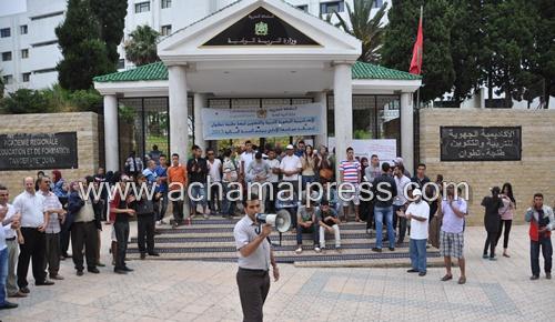 مديرو الثانويات العمومية يضربون غدا احتجاجا على تردي الأوضاع الإدارية والتربوية