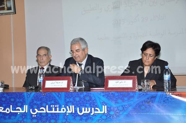 جامعة عبد المالك السعدي توقع عقد شراكة مع اللجنة الجهوية لحقوق الإنسان بطنجة