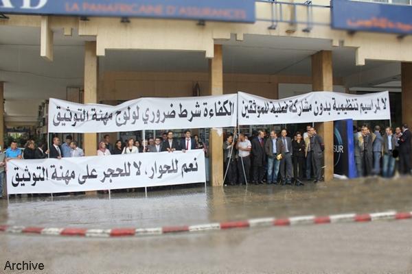 مهنيو قطاع التوثيق بالشمال يتوعدون وزارة العدل بالتصعيد