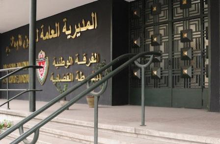 الفرقة الوطنية للشرطة القضائية تحقق في ملفات تجار مخدرات بتطوان