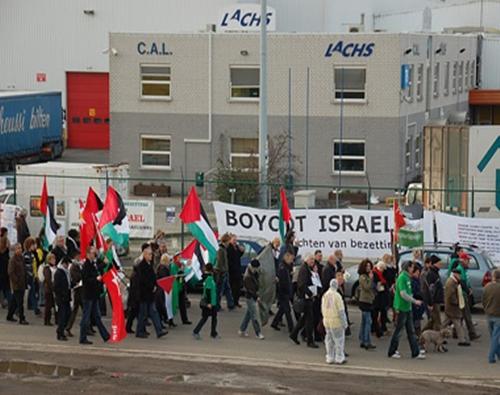 قوات الاحتلال الإسرائيلي تقمع مسيرتين مناهضتين للاستيطان بالضفة الغربية