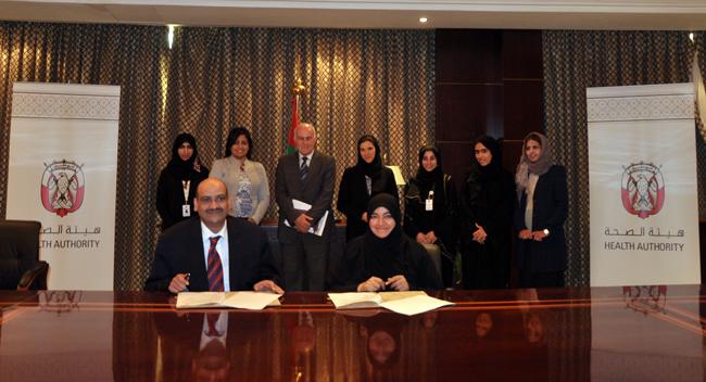 المغرب يحتضن المؤتمر الإقليمي الثالث لشبكة الشرق الأوسط للصحة المجتمعية