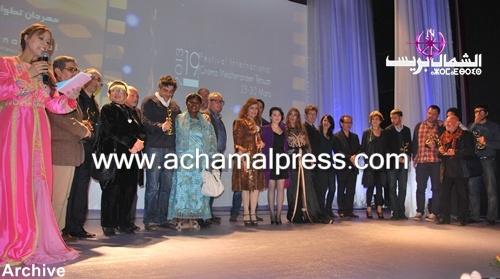 المهرجان تطوان الدولي لسينما المتوسط يفتح باب المشاركة في الدورته العشرين