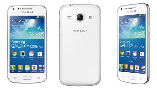 """شركة سامسونج الكورية تطلق هاتفها الذكي الجديد """"جالاكسي كور بلس"""""""