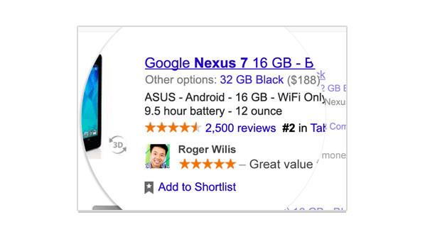 جوجل شرع في استخدام أسماء وصور مستخدميها داخل الإعلانات
