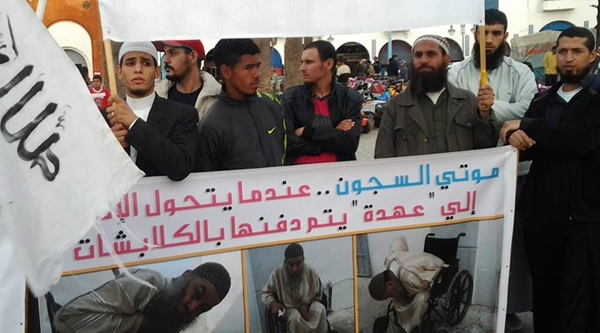 سلفيو العرائش يحتجون ضد الاهمال الذي يطال المتعقلون الإسلاميون داخل السجون