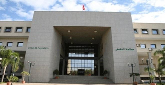محكمة النقض بالرباط تؤيد إدانة مستشار جماعي بأصيلة