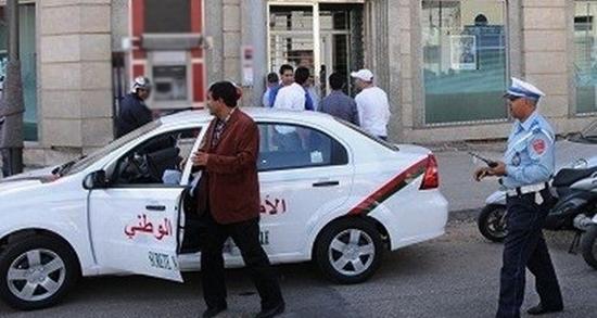 إعتقال مدير وكالة بنكية بطنجة يزود عصابة إجرامية بمعلومات عن زبائنه