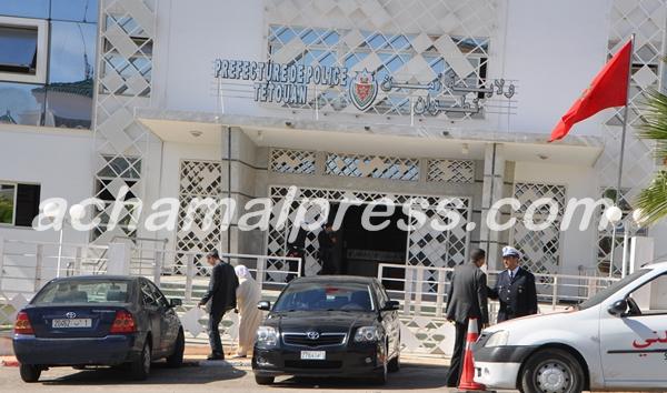 تنقيلات جديدة في صفوف رجال الأمن بتطوان