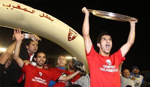 المغرب التطواني يسعى لإحراز لقب بطل الخريف على حساب الرجاء البيضاوي