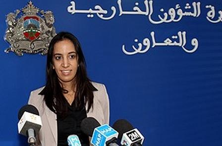 """وزارة الخارجية تؤكد أن عضوية المغرب بمجلس الأمن كانت """"جد بناءة وفعالة"""""""