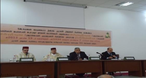 """طلبة كلية اللآداب بمرتيل ينظمون ملتقاهم """"القرآني"""" الأول بحضور كبار المجودين المغاربة"""
