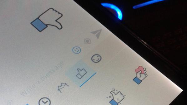 """شبكة """"فايسبوك"""" توفر طريقة لإبداء """"عدم الإعجاب"""" برسائل الإصدقاء"""