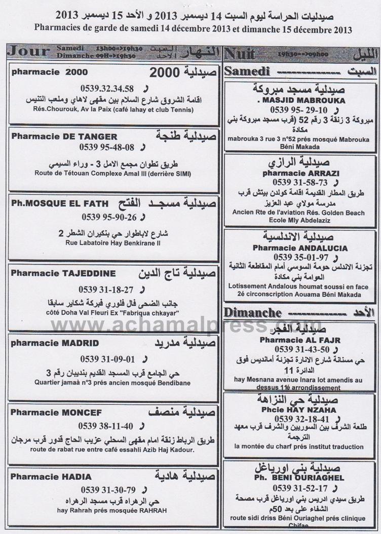 Tanger_phar