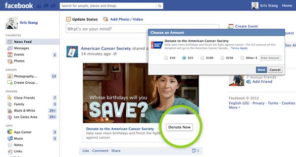 فيسبوك تسمح بالتبرع لصالح منظمات غير ربحية عبر شبكتها الاجتماعية
