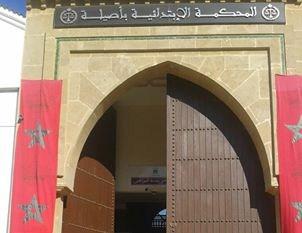 لجنة من وزارة العدل والحريات تحقق في ملفات قضائية بأصيلة