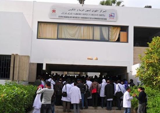 وزارة التعليم تعلن عن نجاح سبعة ألاف مرشح لولوج مراكز مهن التربية والتكوين