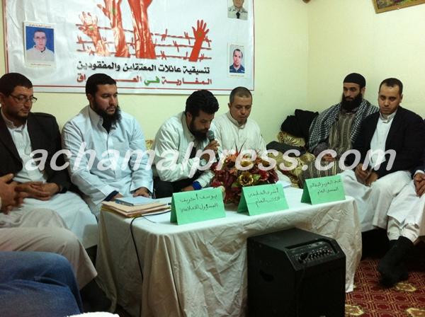 تنسيقية المعتقلين والمفقودين المغاربة في العراق تعلن رسميا عن مكتبها التنفيذي بطنجة