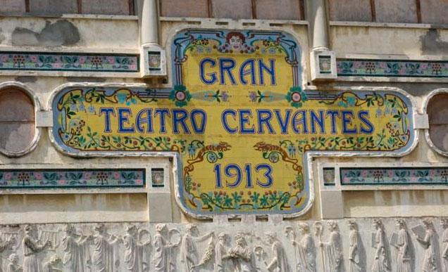 طنجة.. معرض يلامس تاريخ مسرح سرفانتس بمناسبة الذكرى المئوية لتأسيسه