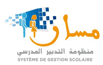 نيابة تعليم الناظور تنظم دورات تكوينية للأطر التربوية العاملة بالإقليم