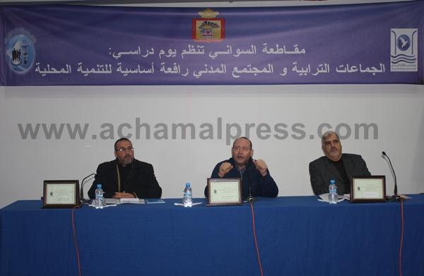 رئيس مقاطعة السواني يؤكد على ضرورة إشراك المجتمع المدني في تدبير الشأن المحلي