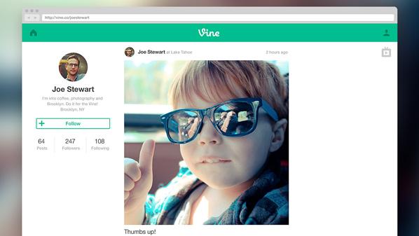 """موقع """"فاين"""" يطلق رسميا ميزة الحسابات الشخصية عبر بوابتها الإلكترونية"""