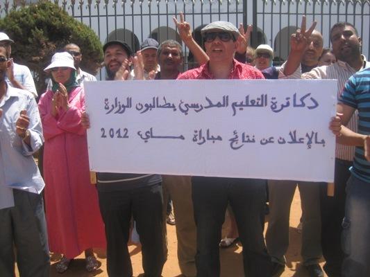 الأساتذة الدكاترة بالعرائش يؤكدون استعدادهم للتضحية دفاعا عن مطالبهم