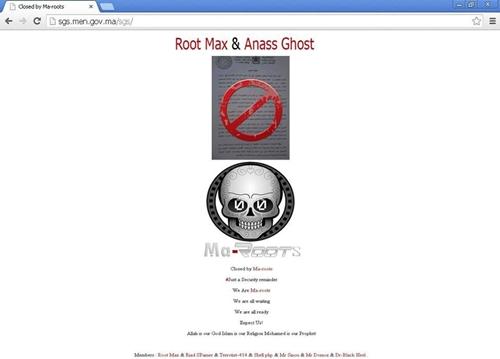 """""""هاكرز"""" مغاربة يخترقون موقع وزارة التعليم ويدمرون قاعدة بيانات برنامج """"مسار"""""""