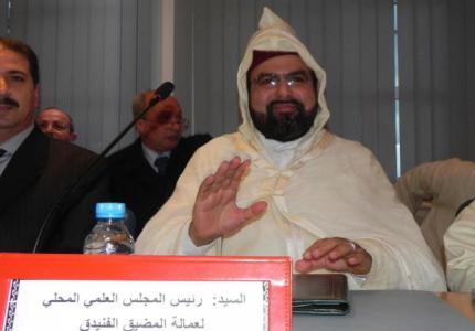 تنصيب توفيق الغلبزوري رئيسا للمجلس العلمي المحلي لعمالة المضيق ـ الفنيدق