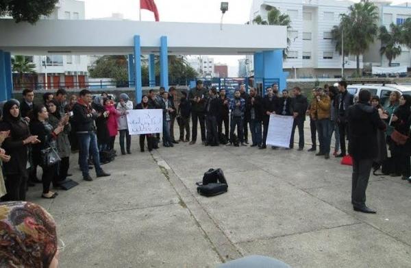طلبة المدرسة العليا للأساتذة بمرتيل يقاطعون الدراسة احتجاجا على عدم صرف منحهم