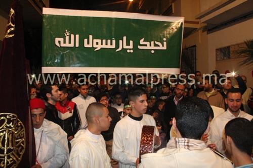 مسيرات احتفالية تجوب شوارع طنجة تخليدا لذكرى المولد النبوي الشريف