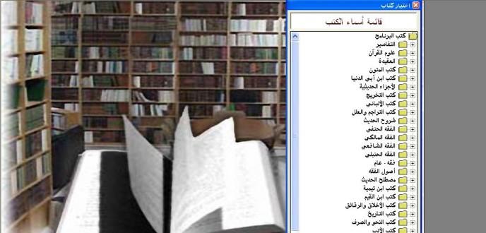 """أزيد من 20 دار نشر عربية تشرع في إثراء محتوى """"بوابة الكتاب الإلكترونية"""""""