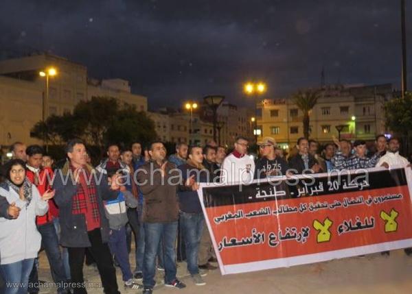 نشطاء حركة عشرين فبراير بمدن الشمال يحيون الذكرى الثالثة لإنطلاق الحراك