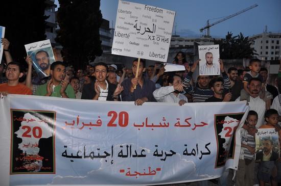 حركة 20 فبراير بطنجة تخلد الذكرى الثالثة لتأسيسها بمظاهرات ووقفات احتجاجية