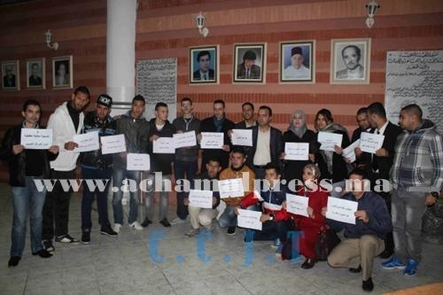 شباب طنجة يحتج ضد الإقصاء ويرفض أن تمثله جهات مشبوهة