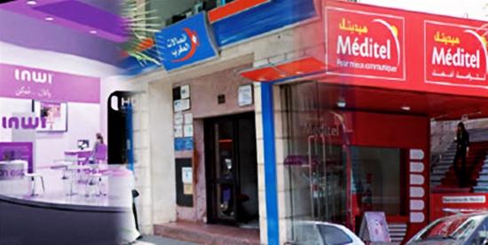 الإعلان عن قواعد جديدة لتحديد هوية المشتركين في شبكة الهاتف المتنقل بالمغرب