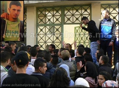 تلاميذ يتظاهرون احتجاجا على وفاة زميلهم بطنجة ويحملون المسؤولية لمدير المؤسسة