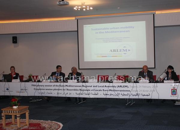 إجتماع أورو-متوسطي بطنجة لتدارس مسار الإندماج الإقليمي والمحلي عبر الجهات