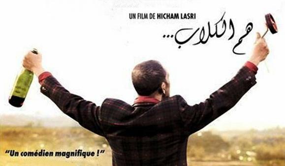 """""""هم الكلاب"""" لهشام العسري..مقاربة سينمائية مجددة لقصة يمتزج فيها الإنساني والسياسي"""