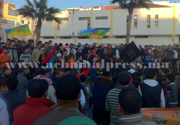القوات العمومية تمنع مسيرة احتجاجية لنشطاء حركة 20 فبراير بطنجة