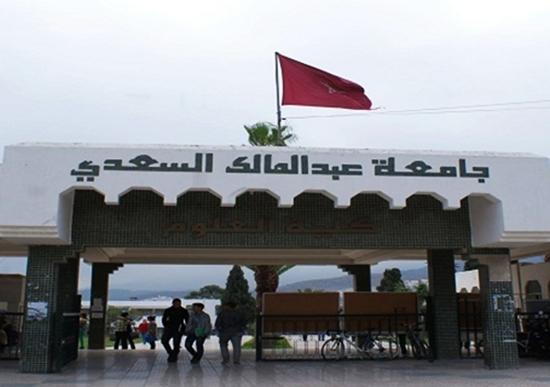 جامعة عبد المالك السعدي بتطوان تخصص 40 % من ميزانيتها لرفع طاقتها الإستيعابية