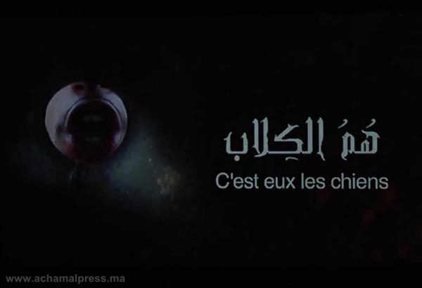 """شريط """"هم الكلاب"""" لهشام العسري يفوز بجائزة النقد في مهرجان الفيلم بطنجة"""