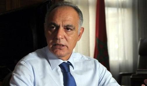 """صلاح الدين مزوار: التزام المغرب إزاء مالي """" لا رجعة فيه"""""""