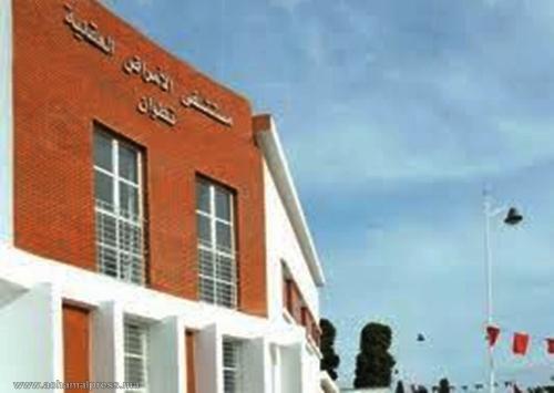 لجنة وزارية تحل بمستشفى الأمراض العقلية بتطوان للوقوف على جودة الخدمات المقدمة
