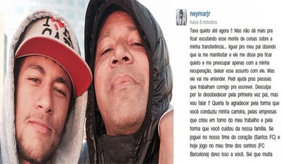 نيمار يدافع عن قانونية انضمامه إلى برشلونة