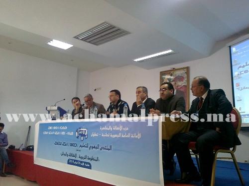 انتداب عبد السلام حمدان رئيسا لمنتدى التعليم بجهة طنجة تطوان