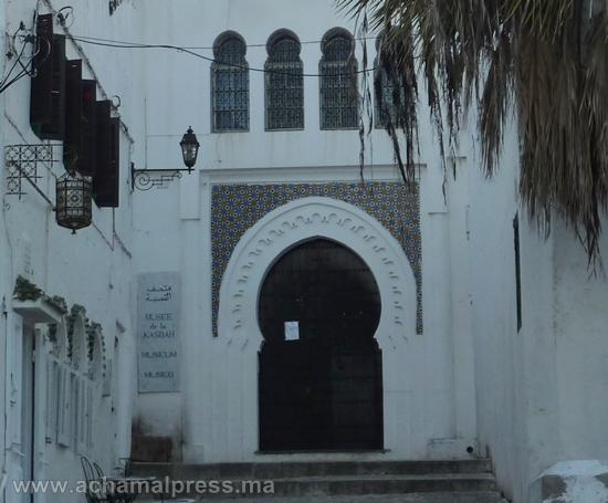 وزارة الثقافة تعلن عن تفويتها لعدد من متاحف الشمال الى المؤسسة الوطنية للمتاحف